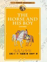 马儿与少年