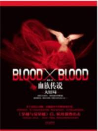Blood X Blood