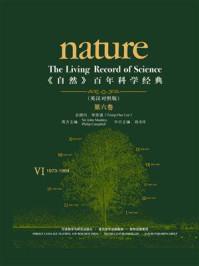 《自然》百年科学经典(英汉对照版)(第六卷)(1973-1984)