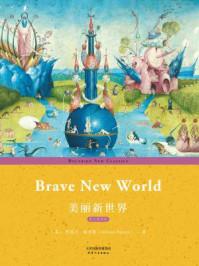 美丽新世界:BRAVE NEW WORLD(英文朗读版)