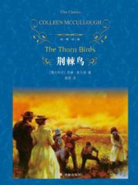 荆棘鸟(经典译林)