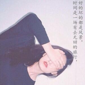 李佳11丹lee