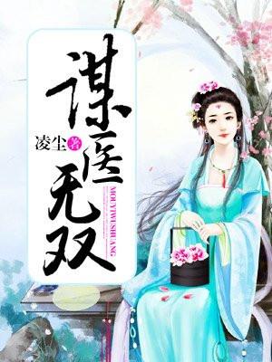 神医毒妃:邪王暖宠腹黑妻