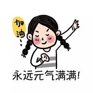 葡萄柚绿江南岸