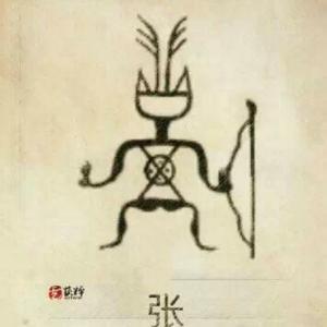 i35387155志安Zh