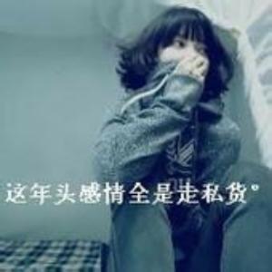 掀起刘海当女王i
