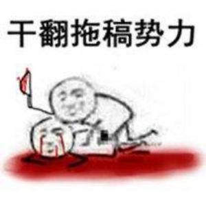 江户川清明