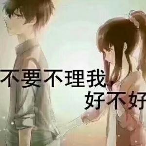 舍爱~桐雨