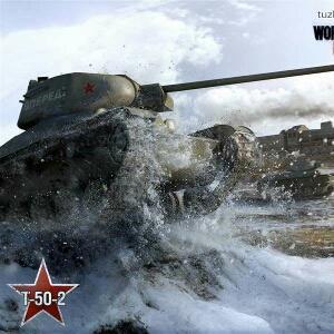 SU-T50-2