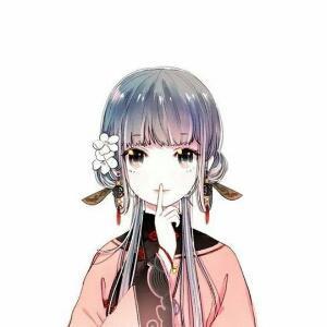 冷宫里的潇湘妃