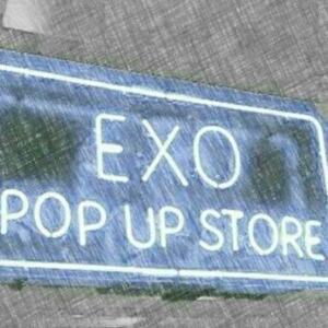 唯爱exo