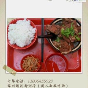 杨记排骨米饭