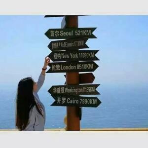 一条路的距离