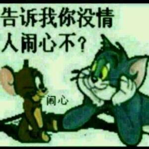 九命妖猫1975