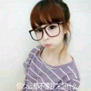 MISS_凡小姐