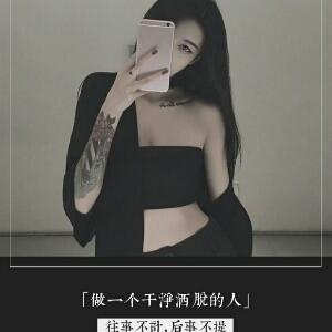 qingqing?