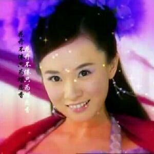 新明珠格格紫薇