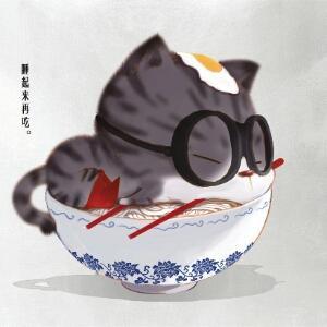 小仙女爱吃饭