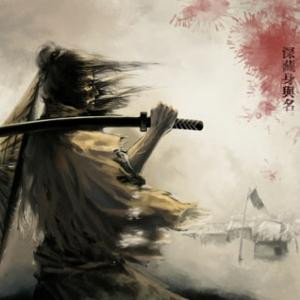 龍城緃横歲月