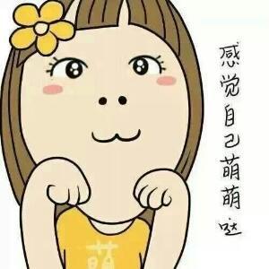 wanxing