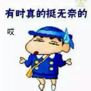 心约鳳灵若曦