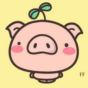 猪你的鼻子