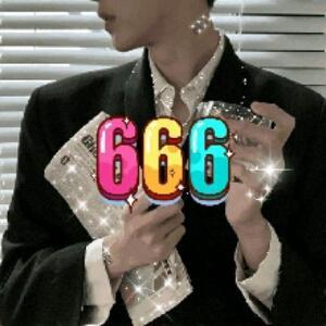 军哥哥666666