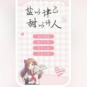 姑苏小白莲