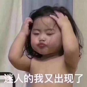 羲阳i1600840
