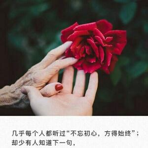 记住我爱你